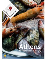 Athens An Eater's Guide to the City